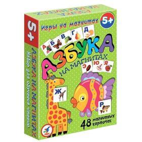Обучающая игра «Азбука на магнитах», 48 карточек