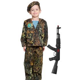 Карнавальный костюм «Десантник-разведчик с автоматом», детский, р. 34-36, рост 134-140 см