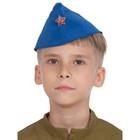 Пилотка детская «Лётчик ВВС»
