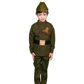 Карнавальный костюм «Солдатик в брюках», детский, р. 28-30, рост 92-110 см
