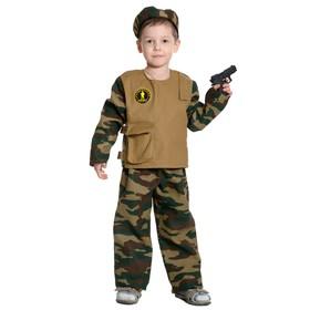 Карнавальный костюм «Спецназ-1 с пистолетом», детский, р. 32-34, рост 128-134 см