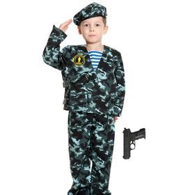 Карнавальный костюм «Спецназ-2 с пистолетом», детский, р. 32-34, рост 128-134 см