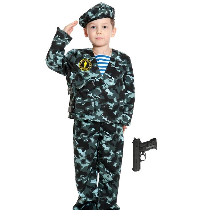 Карнавальный костюм «Спецназ-2 с пистолетом», детский, р. 34-36, рост 134-140 см - фото 798462507
