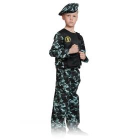 Карнавальный костюм «Спецназ-3 с пистолетом», детский, р. 32-34, рост 128-134 см