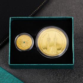 "A set of gift coins ""Bashkortostan"", 9 x 7 cm"