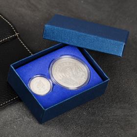 Набор монет подарочный «Казань», 2 шт