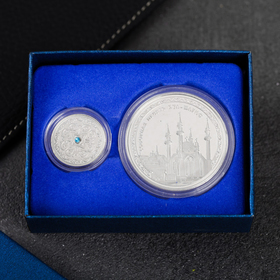"A set of gift coins ""Kazan"", 9 x 7 cm"