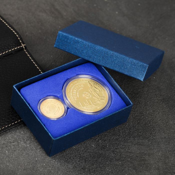 Набор монет подарочный «Казахстан», 2 шт