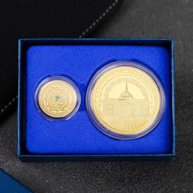 "A set of gift coins ""Kazakhstan"", 9 x 7 cm"