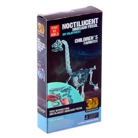 Пазл 3D «Брахиозавр», светится в темноте