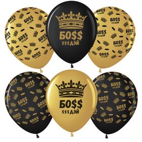 """Шар латексный 12"""" «Босс $$$ Дэй», корона, металлик, 5-сторонний, набор 50 шт., золотой, чёрный"""