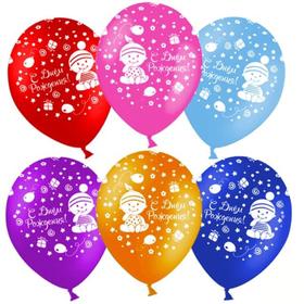"""Шар латексный 12"""" «С днём рождения!», малыши, пастель, 5-сторонний, набор 50 шт., МИКС"""