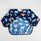 """Нагрудник с рукавами и карманом """"Динозавры"""" - фото 105449651"""