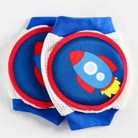 """A set of knee pads """"Rocket"""", blue color"""