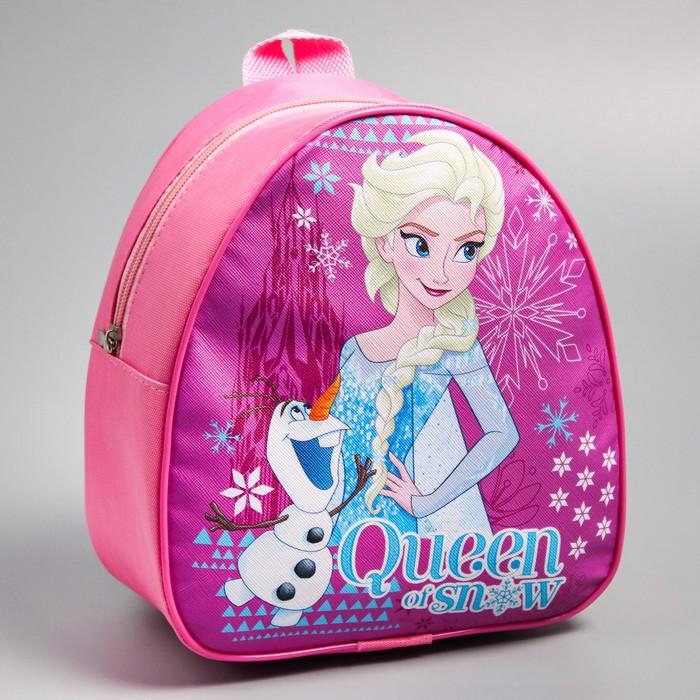 Рюкзак детский кожзам «Queen of snow», Холодное сердце, 21 х 25 см