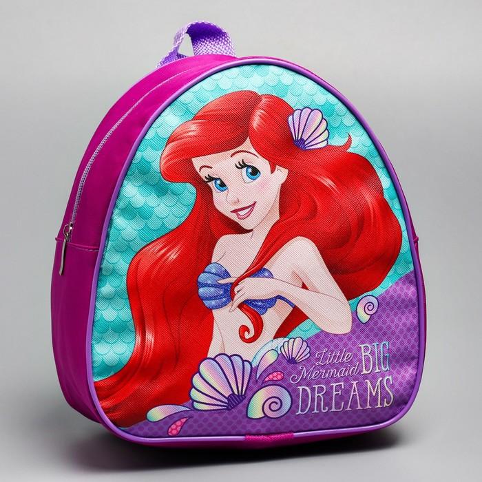 Рюкзак детский кожзам «Big dreams», Принцессы: Ариэль, 21 х 25 см