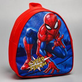 Рюкзак детский «Супер-герой», Человек-паук, 21 x 25 см