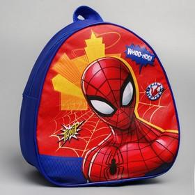 Рюкзак детский «Whoo-hoo!» Человек-паук, 21 x 25 см