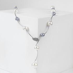 """Бусы """"Флёр"""" шарики, цвет бело-серый в серебре, длина регулируемая, №12, бусины №16, №20"""