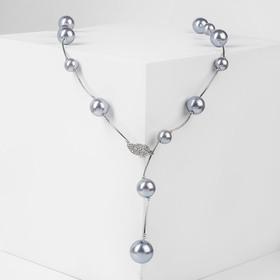 """Бусы """"Флёр"""" шарики, цвет серый в серебре, длина регулируемая, №12, бусины №16, №20"""