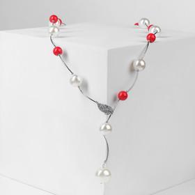 """Бусы """"Флёр"""" шарики, цвет красно-белый в серебре, длина регулируемая, №12, бусины №16, №20"""