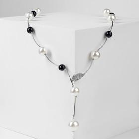 """Бусы """"Флёр"""" шарики, цвет чёрно-белый в серебре, длина регулируемая, №12, бусины №16, №20"""