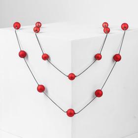 """Бусы 2 яруса """"Молодость"""" шары, цвет красный в сером, L=90, бусины №10, №14"""