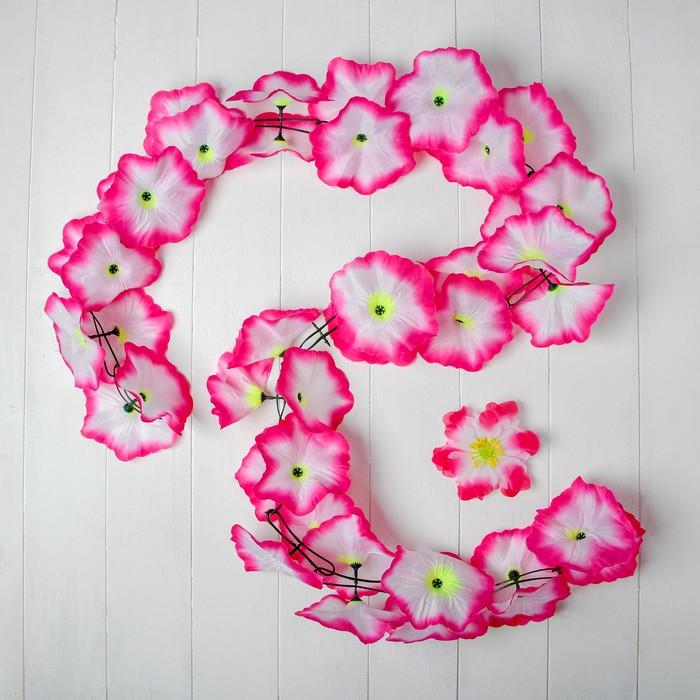 Гавайский набор «Фреш», (ожерелье, зажим для волос световой)