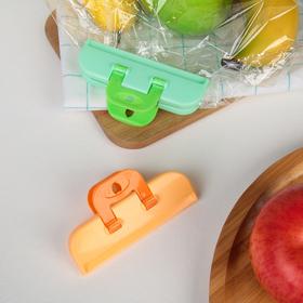 Набор зажимов для пакетов 9,5×4,5×2 см, 2 шт, цвет МИКС