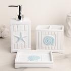 Набор аксессуаров для ванной комнаты «Ракушки», 3 предмета (дозатор 500 мл, мыльница, стакан)