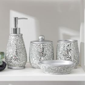 Набор аксессуаров для ванной комнаты Lux, 4 предмета (дозатор 250 мл, мыльница, банка для ватных палочек)