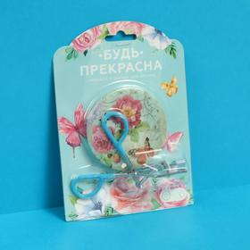Gift sets with mirror