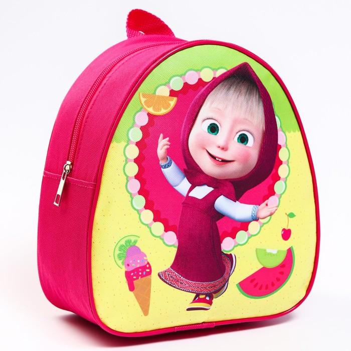 Рюкзак детский, Маша и Медведь .21*25