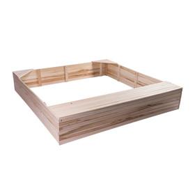 Песочница деревянная, без крышки, 150 × 150 × 30 см, с ящиком для игрушек, сосна