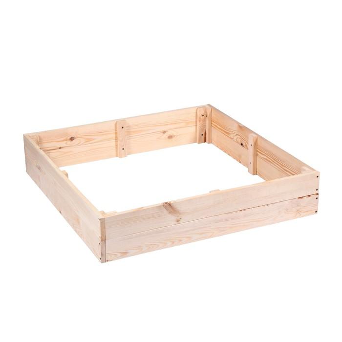 Песочница деревянная, без крышки, 100 × 100 × 20 см, сосна