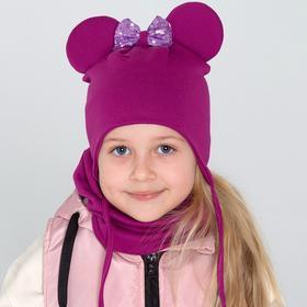 Шапочка детская, цвет фиолетовый/принт бантик, размер 42-46