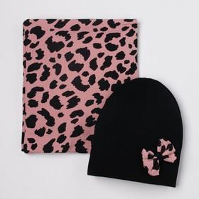 Комплект для девочки (шапка, снуд), цвет черный/леопард, размер 46-50