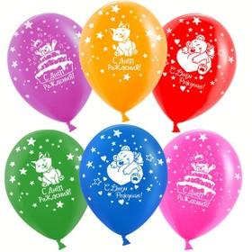 """Шар латексный 12"""" «С днём рождения!», милые животные, пастель, 5-сторонний, набор 50 шт., МИКС"""