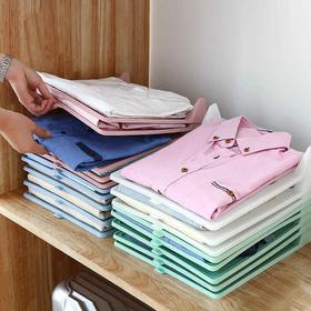 Доска для хранения одежды, 33×25,5 см, цвет белый