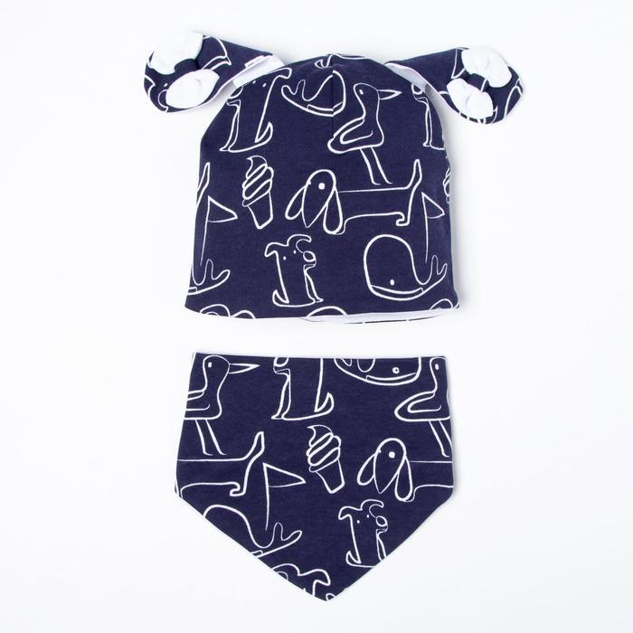 Комплект для девочки (шапка, снуд), цвет тёмно-синий, размер 44-47 (9-18 месяцев)