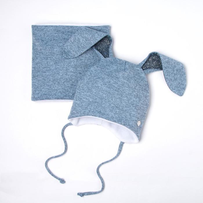 Комплект для девочки (шапка, снуд), цвет голубой, размер 50-53 (3-6 лет)