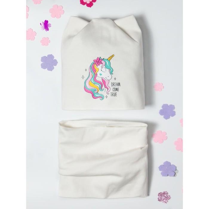 Комплект для девочки, цвет молочный размер 50-53 (3-6 лет)