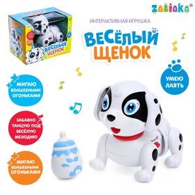 Развивающая игрушка «Весёлый щенок», со световыми и звуковыми эффектами, МИКС