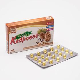 Cedar oil, 60 capsules of 300 mg each.