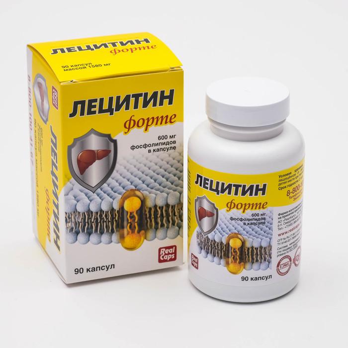Лецитин Форте, 90 капсул по 1580 мг.