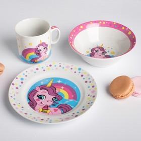 Наборы посуды «Единороги и радуга»: тарелка Ø 17 см, миска 360 мл, кружка 200 мл