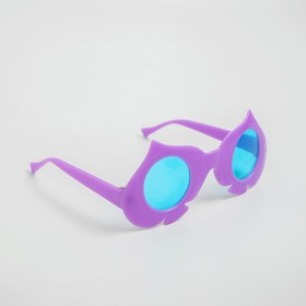 "Carnival glasses kids ""Suit"", a kind MIX"