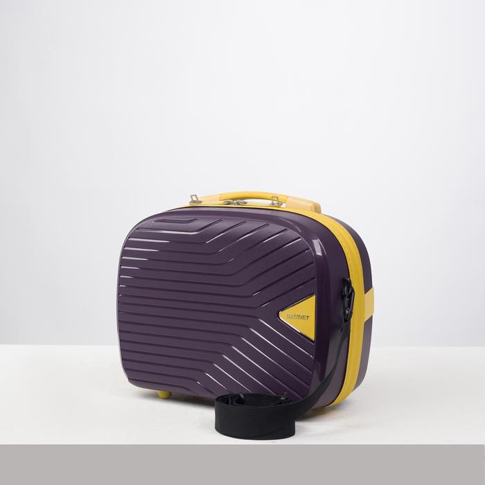 Бьюти-кейс , отдел на молнии, цвет фиолетовый