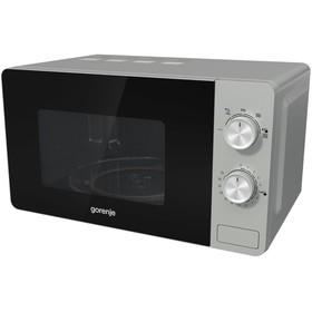 Микроволновая печь Gorenje MO20E1S, 800 Вт, 20 л, 5 ступеней мощности, чёрно-серебристая