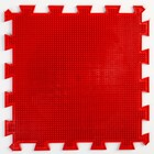 """Детский массажный коврик 1 модуль """"Жёсткая Трава"""", цвет МИКС - фото 105575115"""
